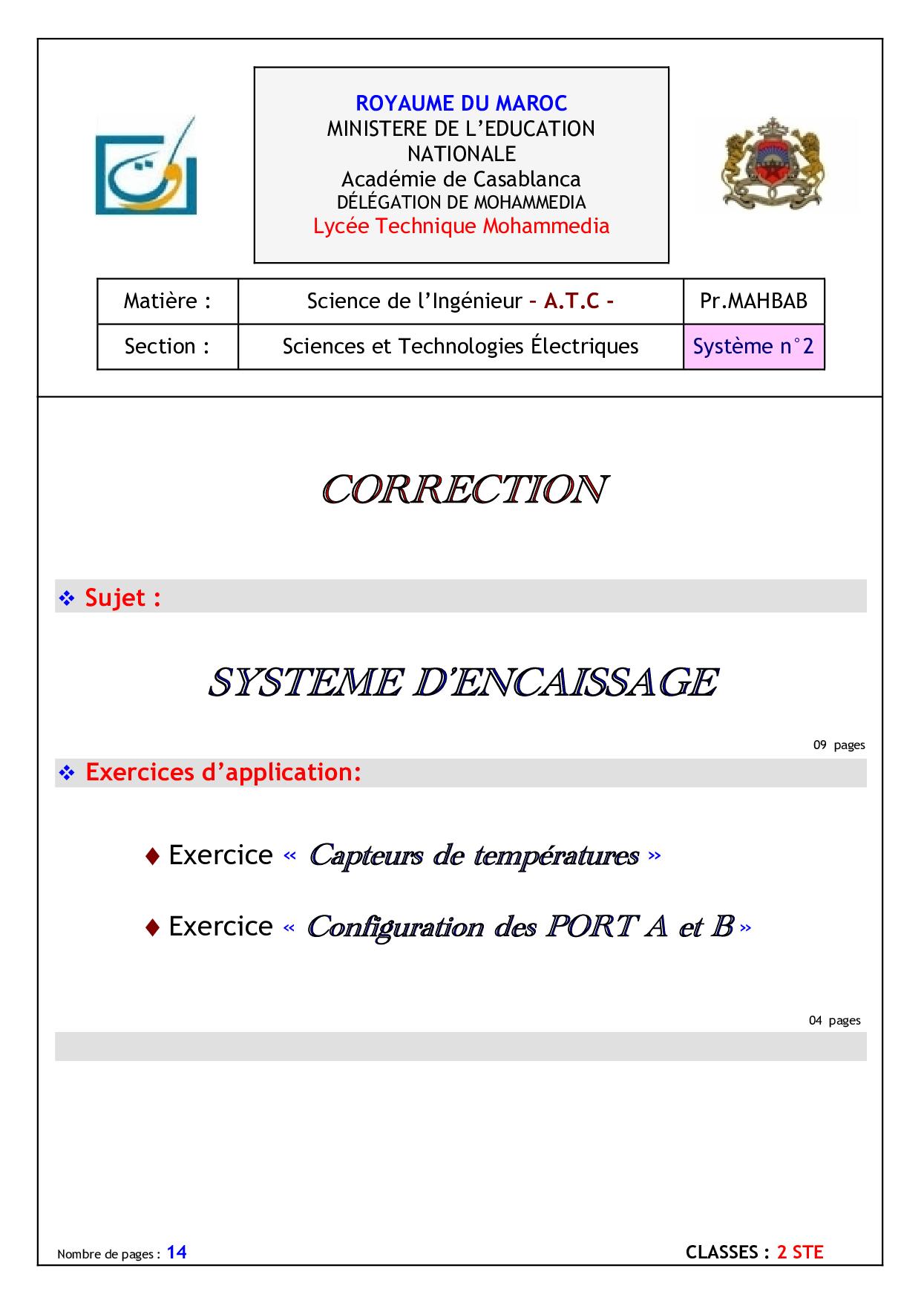 2- Système d'encaissage - Capteurs de température ...