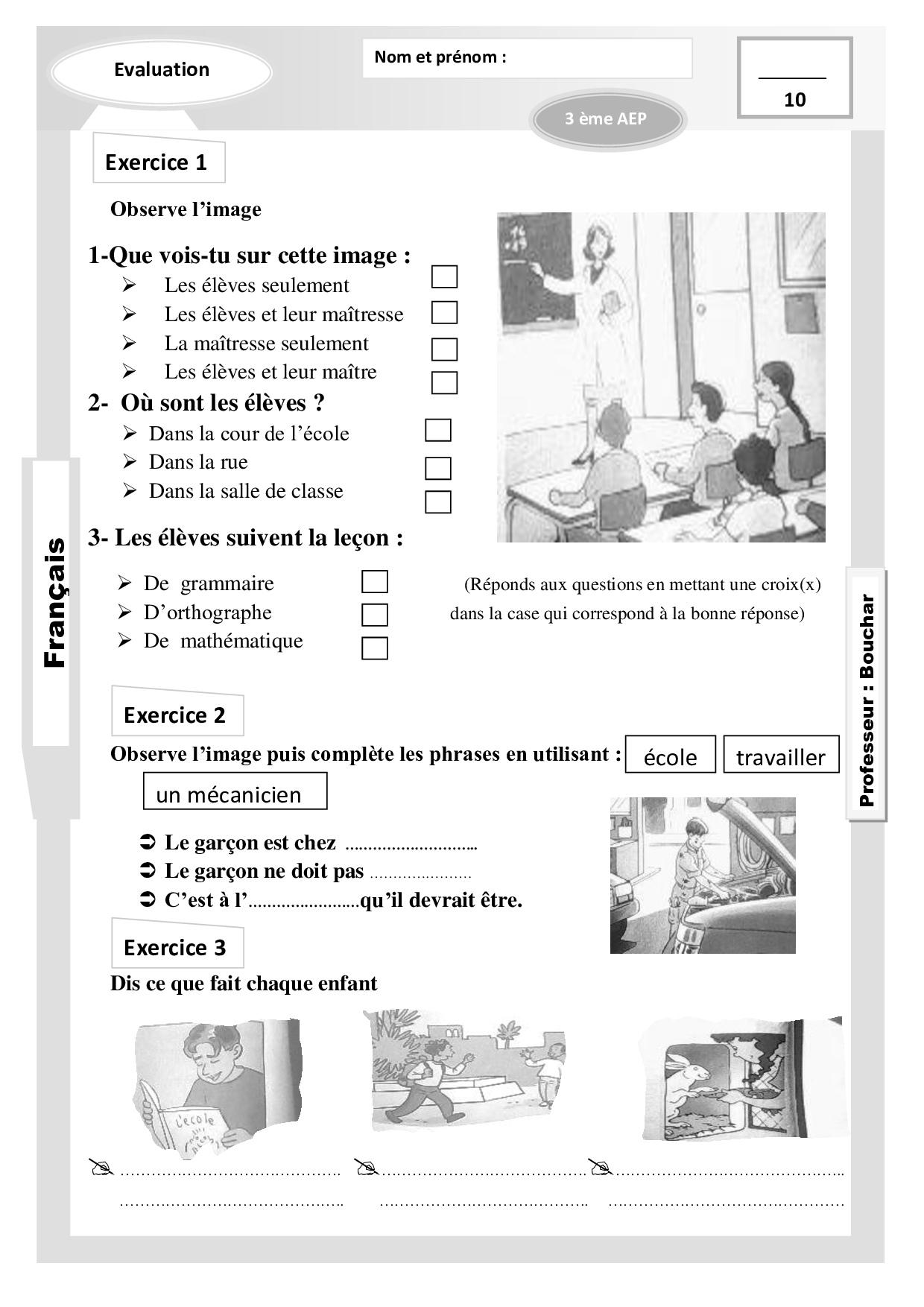 Devoir 1 Modele 1 Francais 3eme Primaire Semestre 1 Alloschool