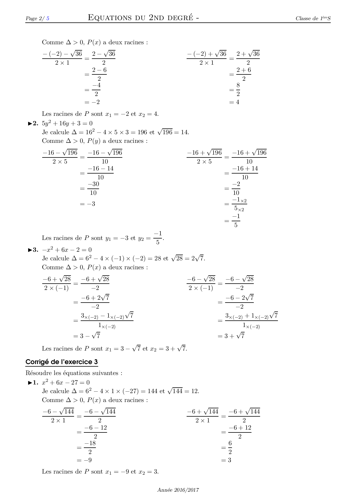 Resoudre Une Equation Du Second Degre Corrige Serie D Exercices 3 Alloschool