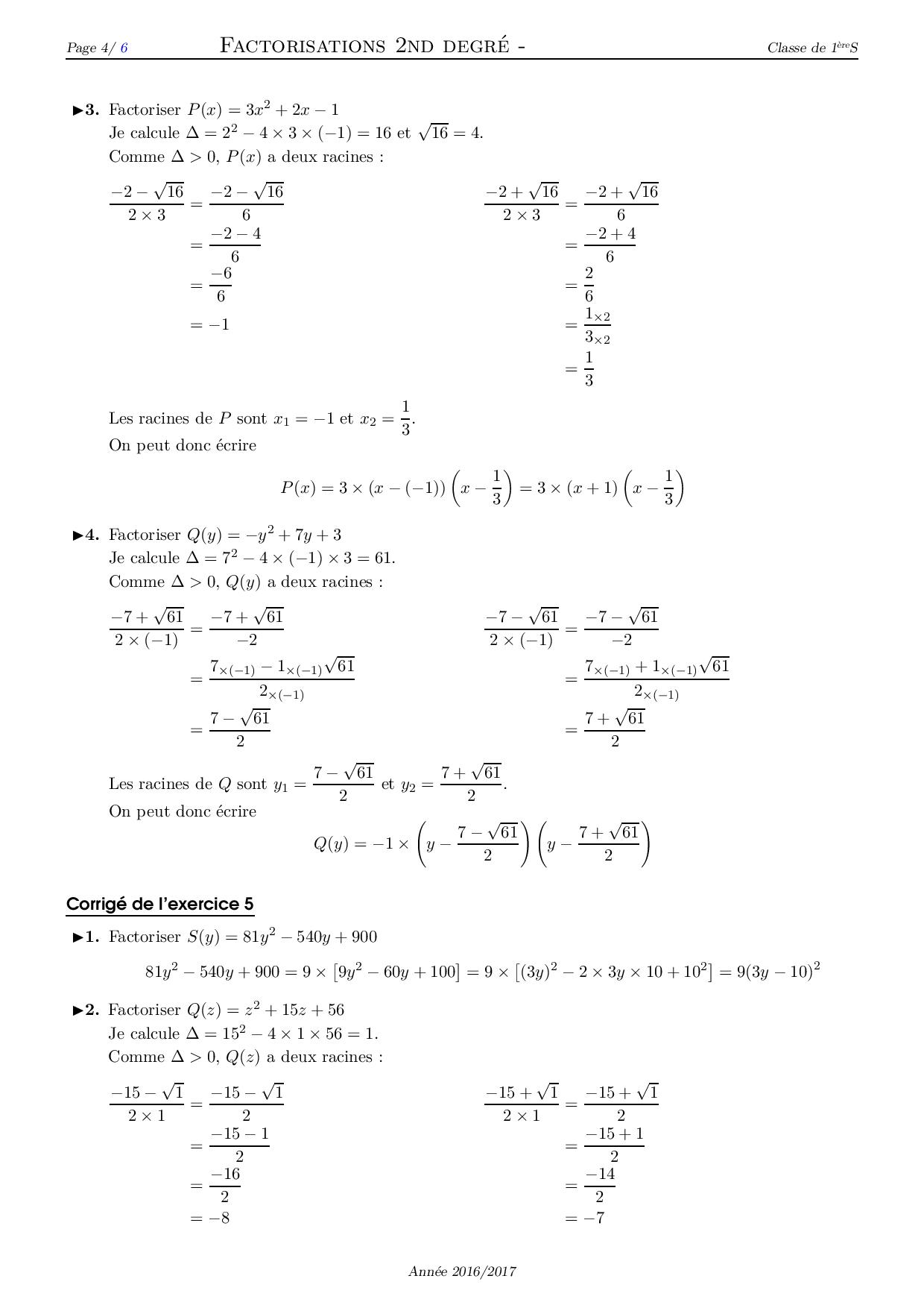 Factorisation D Un Polynome Du Second Degre Corrige Serie D Exercices 2 Alloschool