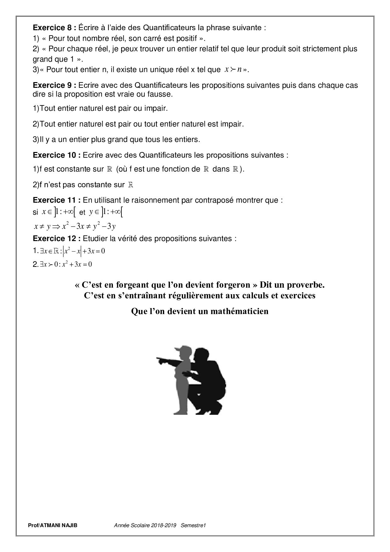 Notions de logique - Exercices non corrigés 5 - AlloSchool