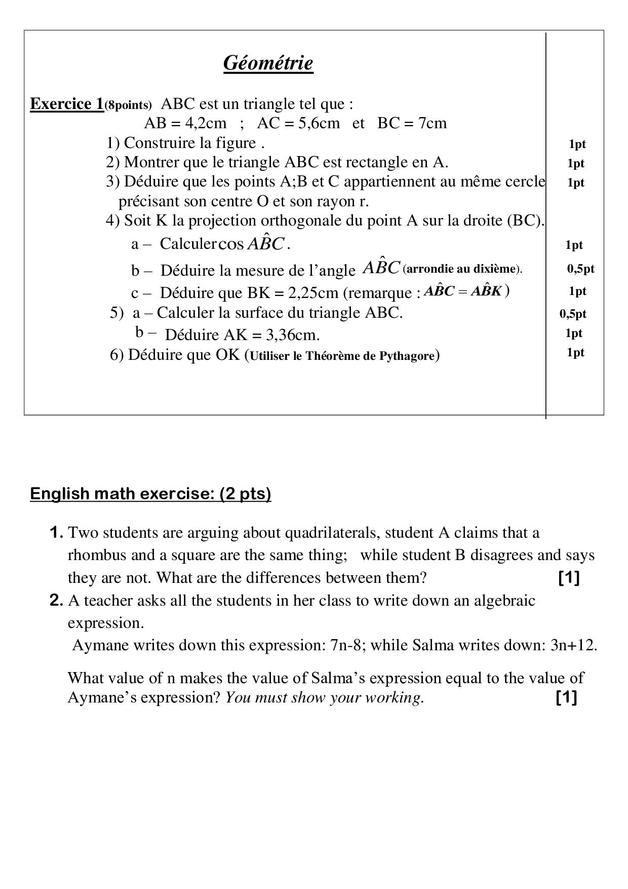 Devoir 1 Modèle 2 - Mathématiques 2AC Semestre 2 - AlloSchool