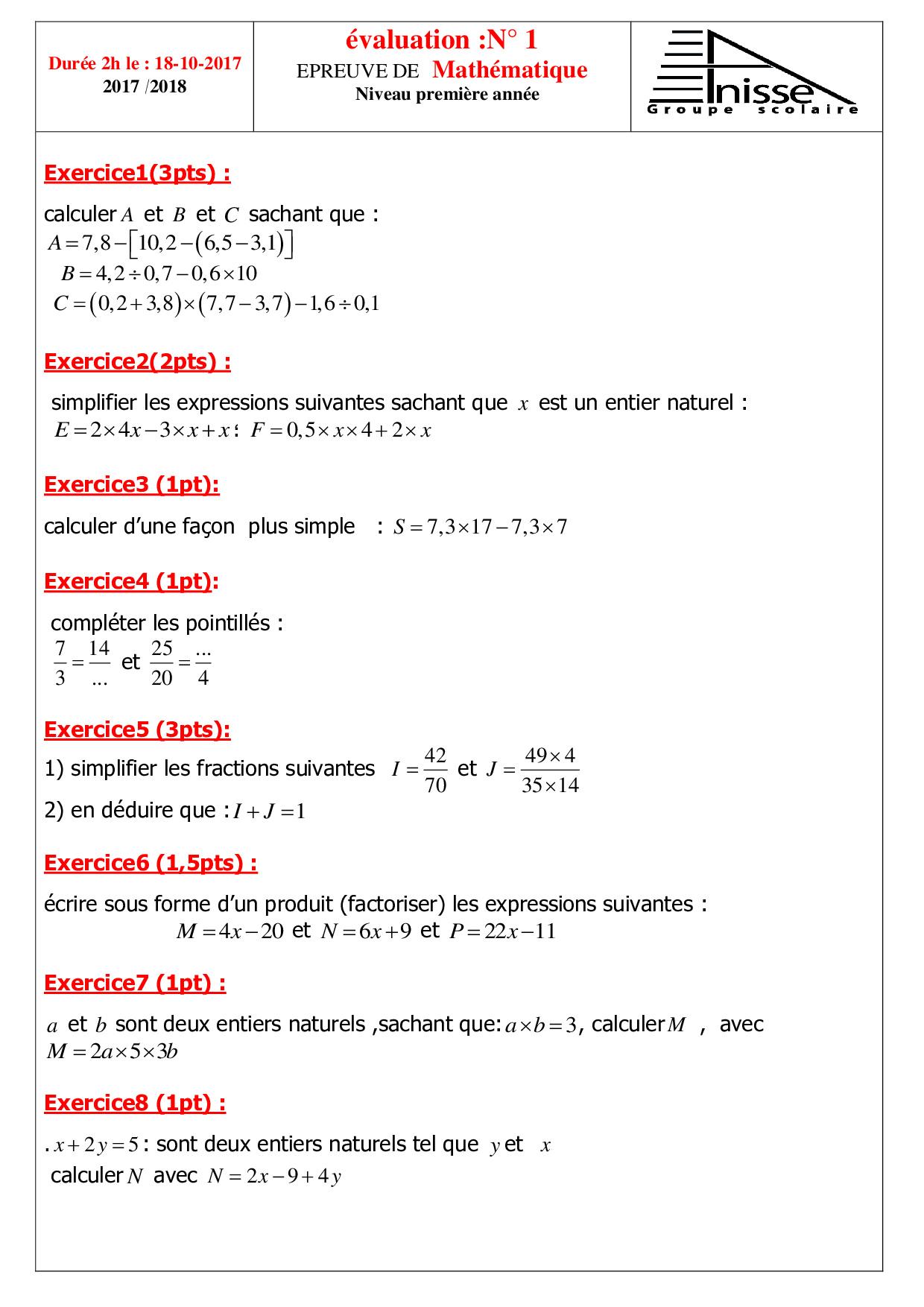 Devoir 1 Modele 1 Mathematiques 1ac Semestre 1 Alloschool