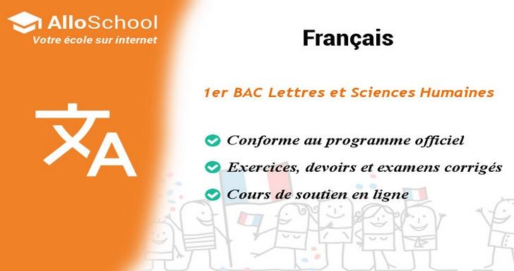 Francais 1er Bac Lettres Et Sciences Humaines Alloschool